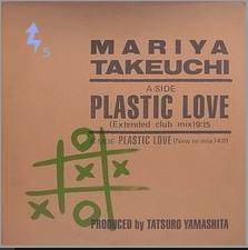 plastic love lyrics