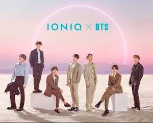 IONIQ I'm on it BTS lyrics english
