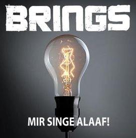 Mir singe Alaaf Brings Lyrics English